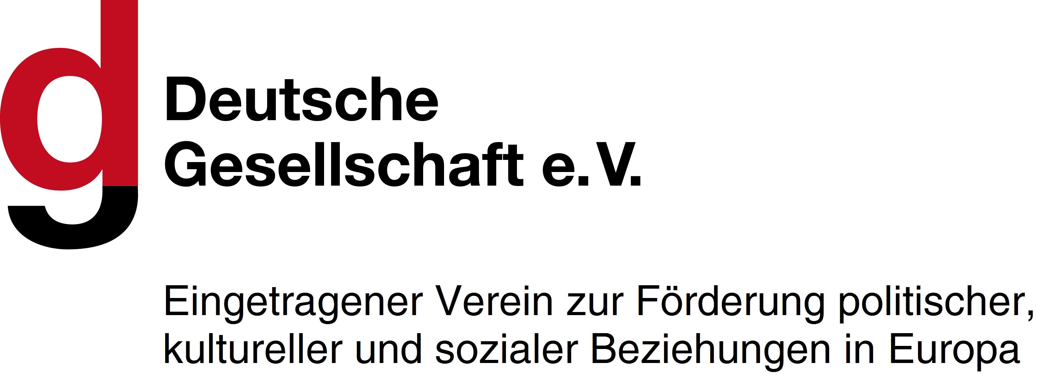 logo-deutsche-gesellschaft-e-v
